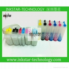 HP120 Continuous Ink Supply System