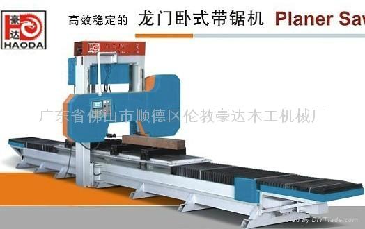 木工機械HD500進口竹型木材開片機 2