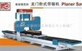 木工机械HD500进口竹型木材开片机 2