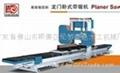 木工機械HD500進口竹型木材開片機 1