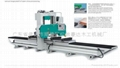 木工机械HD500进口竹型木材开片机 5