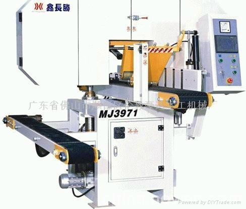 木工臥式帶鋸機HD450X200 2