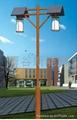 太陽能庭院燈 5
