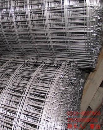 钢丝格栅 2