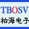 廣州市柏海電子有限公司