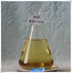 Nickel plating chemicals intermediates additives Butynediol propoxylate (BMP)