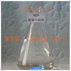 ALS sodium allysulfonate 2495-39-8