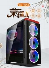 4个USB玻璃机箱