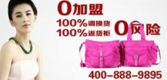 奧王公文包批發發 工廠直銷