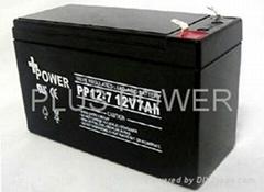 12V7AH UPS batteries