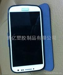 苹果保护套  S4/S9500 tpu+pc+拉丝纹皮套 支架保护套 保护壳