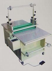 电动贴膜机