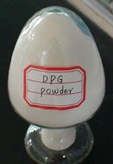 橡胶硫化促进剂DPG/D