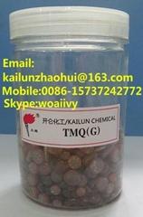 Rubber Antioxidant RD/TMQ