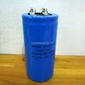 unpolarized capacitor CD60 220VAC 500