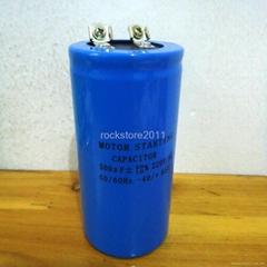 unpolarized capacitor CD60 220VAC 500 micro farad