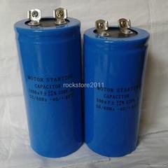 unpolarized capacitor CD60 220VAC 500 microfarad 2pieces and 1000 mf 4pcs
