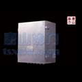 Belt Conveyor Comprehensive Protection Device