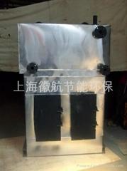 熱管式熱水發生器