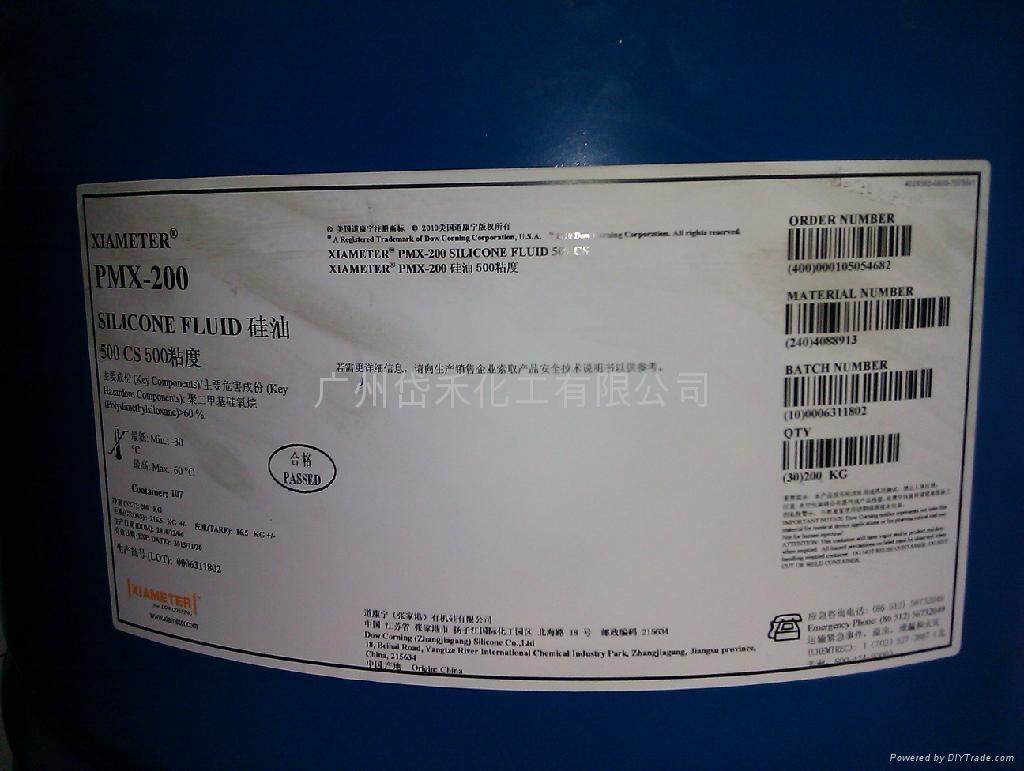 美國道康寧進口高粘度硅油PMX200-12500 2