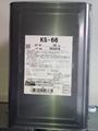 日本信越油墨消泡劑KS-66