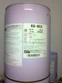 日本信越環氧樹脂消泡劑KS-6