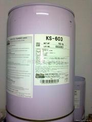 日本信越環氧樹脂消泡劑KS-603