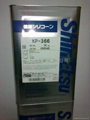 日本信越PU油墨防粘剂KP-366