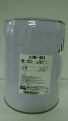 信越硅烷偶联剂KBM-403