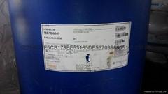 塑膠脫模劑MEN-0349