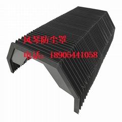 机床风琴防护罩价格