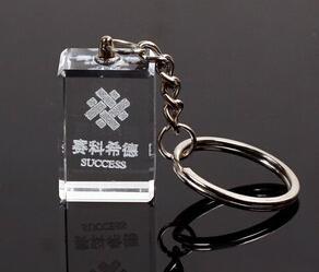 Crystal Keychain,LEDKeychain 7