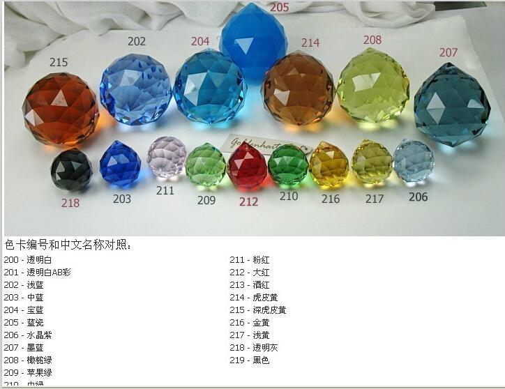 Crystal ball,lighting crystal ball,multi section crystal ball 3