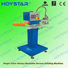 single color rotary screen printing machine for t-shirt neck label
