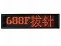 济南医用无线呼叫器 2