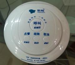 北京茶楼无线呼叫器