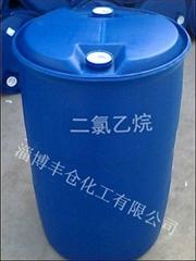 山东供应99.99%二氯乙烷