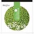 绿豆排毒洁净蚕丝面膜