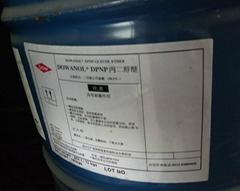 環保型附着力促進樹脂LTW