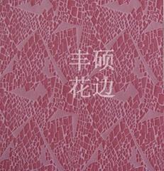 lace高档韩版面料