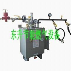 液化气节能气化器