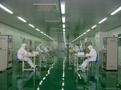 Kunshan city yushan town zuoyou electronic equipment firms