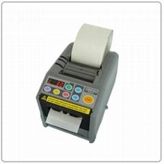 ZCUT-9胶带切割机/胶纸机