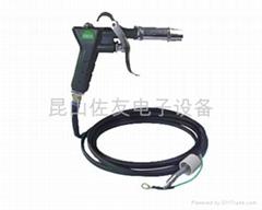 SL-004 Ionizing Air Gun