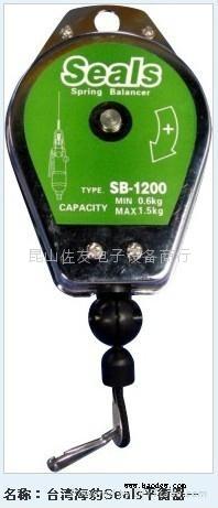 electric screwdriver balancer spring hoist seals  1
