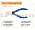 KEIBA wire cut plier