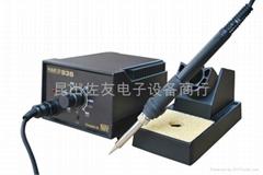 HAKKO 936 soldering station