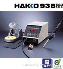 HAKKO 938 Digital Lead-Free Soldering Station