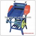 Scrap Wire Stripping Machine X-1004