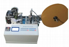 Auto wash care label cutting machine